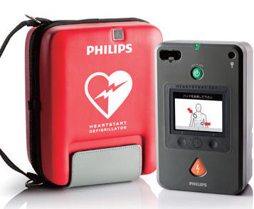 Philips FR3 AED with ECG and Text Display